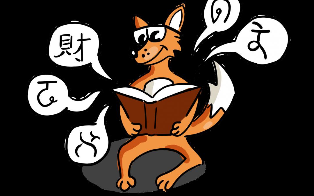 Ein Bild vom Fifi Fuchs, der auf dem Boden sitzt und ein Buch in der Hand hat. Über seinem Kopf sind Schriftzeichen in Fremdsprachen. Er fragt sich: kann ich eine Sprache lernen?